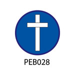 Pebble Patches - PEB028 - Cross