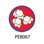 Pebble Patches - PEB067 - Popcorn